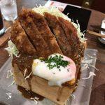 カフェ 呂久呂 - 「カツカレージャンボトースト」2,000円