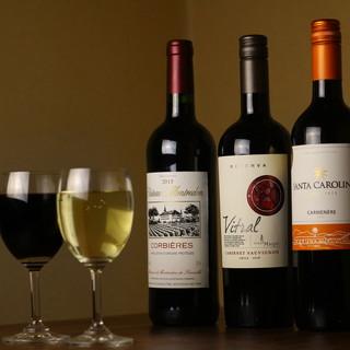 ワイン大好きな店主がセレクト○とっておきのワインを召し上がれ