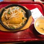 中華食堂 一番館 -