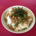 高松家 - まぶしご飯