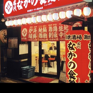 【アクセス】駅から徒歩1分!!