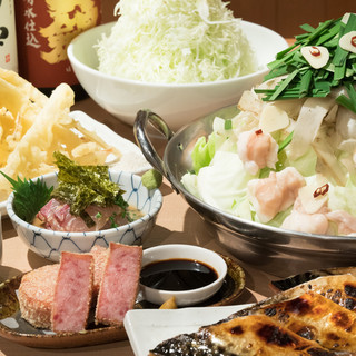 博多もつ鍋コースが登場!宴会のご予約承ります。