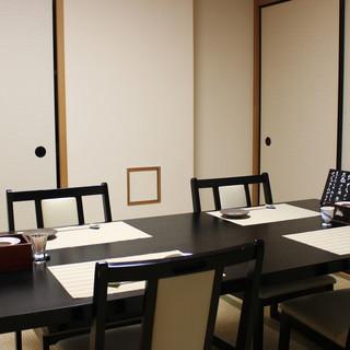 ◇全50席◇広々とした寛ぎの和空間は接待・宴会にも。