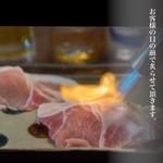 あぐ~リブロースの炙り寿司一貫