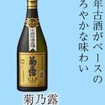 菊之露VIPゴールド 30°(グラス)