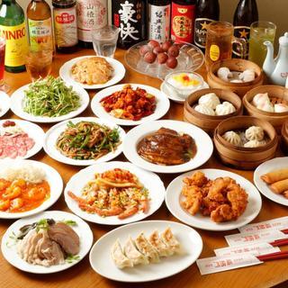 『食べ放題』に『飲み放題』。豊富なコースはご宴会に最適!