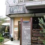 75654967 - 番田駅周辺の飲食店の中では最も評判が良いのでは?