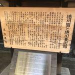 蘇山荘 - 旧 大曽根屋敷だそうです(隠居所)
