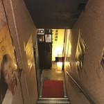 インドカレー&アジアンダイニングどんのば - 階段を降りてB1へ