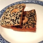 ホテルオークラ レストラン横浜 中国料理 桃源 - 海老すり身付きトースト揚げ