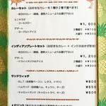 トロピカフェ - 料理写真: