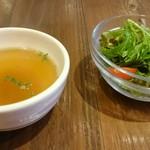 STEAK × WINE 肉バル LIMIT DISH - オリーブ牛手ごねハンバーグ定食(スープ、サラダ)