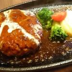 STEAK × WINE 肉バル LIMIT DISH - オリーブ牛手ごねハンバーグ定食