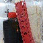 金精軒ほそ坊 - 料理写真: