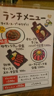 STEAK × WINE 肉バル LIMIT DISH -
