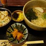 ほりこばし - お昼のタイムサービスセット ¥550