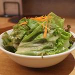 グリル ドミ コスギ - グリーンサラダ(セット)