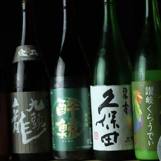 竹のとっくりで粋な日本酒◎ごろごろカクテルも人気☆