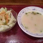 Tokachi - サラダ&スープ