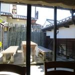 大川珈琲屋 - 中庭
