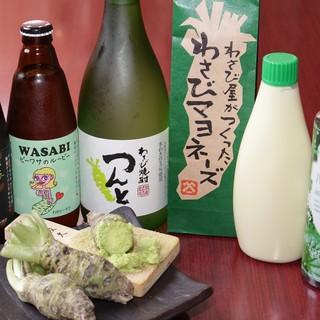 【国産レモンサワー・わさびサワー・日本酒等】多種多様なお酒!