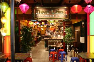 ベトナム屋台酒場 デンロン