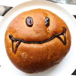 75681853 - 北海道かぼちゃのハロウィンクリームパン