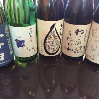 【非売品】各種日本酒(生酒)