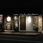 トラットリア・サルーテ - 店舗外観