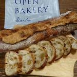 75685227 - The Open Bakery Daiba バゲット・トラディション