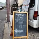 TRICO -