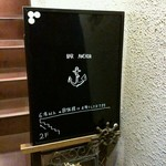 Bar anchor -