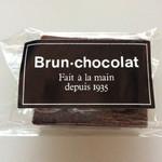 75687018 - チョコケーキ