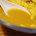 らーめん 木尾田 - スープ