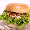 山ベーグル&CoffeeStand - 料理写真:とり肉パクチーのエスニックサンド