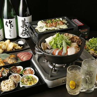 2Hセルフ飲み放題付き料理7品海鮮鍋コース5000円