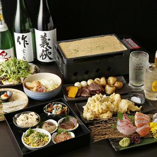 料理8品2Hセルフ飲放題付きお番菜と魚串コース5500円