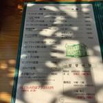 75691070 - 揚げ物・丼物メニュー