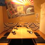 九州海鮮居酒屋 ぐびっと -