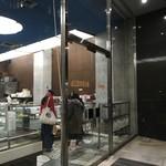 近江屋洋菓子店 - 店頭