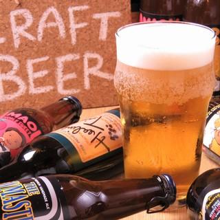 """レアものあり!今夜は""""クラフトビール""""片手に最高の晩酌を"""
