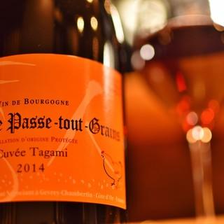 世界で『とりひろ』だけの特別な専用ワイン。