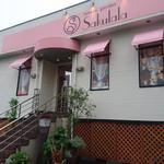 スィーツガーデン サクララ - お店外観
