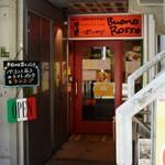 ボーノロッソ - お店の入口
