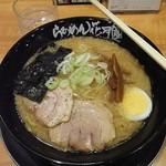 らーめん花月嵐 - 嵐げんこつらあめん (2017)