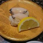 磯のがってん寿司 - 小さくてペラペラの鮑