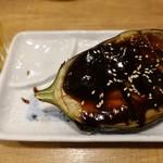 アカマル屋 - 米茄子の味噌田楽380円(税抜)