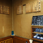 和か奈食堂 -