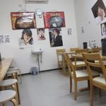 韓国家庭料理 ソナム - 店内!