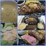 武蔵ハンバーグ - サーロインステーキ